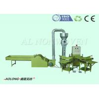 Wholesale 110V-380V Cotton Automatic Bale Opener /  Opening Machine for Pillow Flling from china suppliers