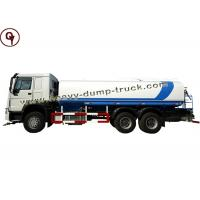 Wholesale Heavy Duty 8x4 Mini Water Tanker Truck Sinotruk HOWO With Volume 30000 Liers from china suppliers