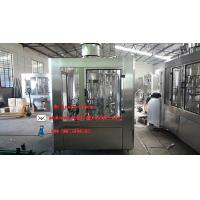 China cooking oil packing machine on sale