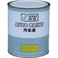 white silver car touch up paint medium size spray paint jichen a132l. Black Bedroom Furniture Sets. Home Design Ideas
