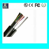 Wholesale Jelly filled cable HYAT from china suppliers