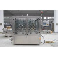 China Linear Complete PET or Glass Bottle Filling Machine for High Viscosity Detergent and Glue wholesale