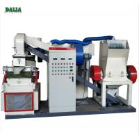 Buy cheap DALIA DLD-800 Copper Wire Recycling Machine 2000*1650*2600mm Dimension from wholesalers