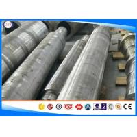 Wholesale 9Cr2Mo Grade High Speed Forged Steel Rolls Spline Structure EN Standard from china suppliers