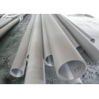 China TP304 , TP304L , TP316 , TP316L Stainless Steel Pipe , SS Seamless Pipe on sale