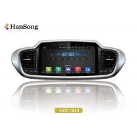 Wholesale HZC 1014 KIA Car DVD with SD / DAB / OBD , Android Car Head Unit  12V from china suppliers