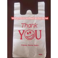 thank you printed HDPE T-shirt Bags for shopping  WHITE  220+120*450mm 10mic