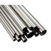 Buy cheap 316ti Stainless Steel Pipes from wholesalers