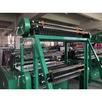 Wholesale Computer Control Bottom Sealing Plastic Bag Making Machine Two Layer Four Lines from china suppliers