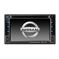 Wholesale Universal Android 4.4.4 Nissan Sunny Navigation System Touch Screen DVD Player 6.2 Inch from china suppliers