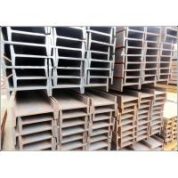 SS400 Steel I Beam Metal , Drilling Hole Available Hot Rolled Galvanized I Beam
