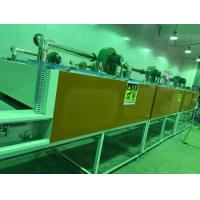 Wholesale 380V Automatic Conveyor Dryer Machine IR Tunnel Heating Oven Dryer For Textile from china suppliers