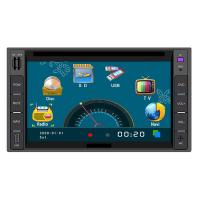Wholesale High Definition Double Din Car Dvd Player ,  RDS IR DVD Bluetooth Navigation System from china suppliers