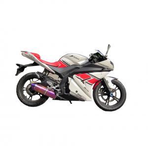 Buy cheap Four Stroke Street Legal Motorcycle Splash Lubrication External Balance Shaft from wholesalers