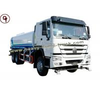 Wholesale Cnhtc 8X4 Sprayer Water Truck 12 Wheelers Water Tank Truck With 380HP Engine from china suppliers