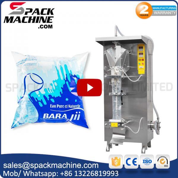 liquid filling machine manufacturers