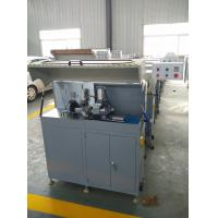 Buy cheap Window machinery and pvc and aluminum window processing equipment from wholesalers