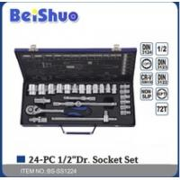 """Wholesale 24PCS 1/2"""" Carbon Steel Socket Set with Mirror Surface Cheap hand tool heavy duty latest impact socket wrench set from china suppliers"""