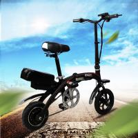 Quality C1 Light Handy Black Collapsible Electric Bike DC 36V 250W Detachable Battery for sale