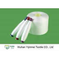 Wholesale 50/2 50/3 Eco Friendly Knitting Polyester Weaving Yarn Raw White Or Dyed from china suppliers
