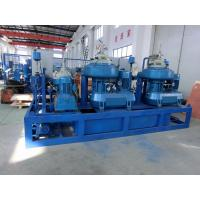 Wholesale 50HZ 60HZ Self Cleaning Centrifugal Oil Purifier , Engine Oil Purification Machine from china suppliers