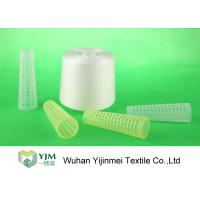 Wholesale Anti - Pilling Spun Polyester Yarn Bright Virgin 100% Polyester Yarn 42s/2 For Garment from china suppliers