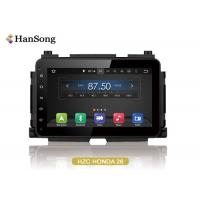 Wholesale 8 Inch Honda Car DVD for Honda XR-V , Android Car Video Player  NXP6686 Radio from china suppliers