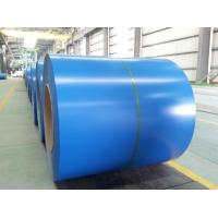 Wholesale PPGI steel coil from china suppliers