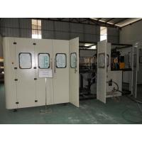 Wholesale PET Mould Blower/PET Bottle Blowing Machine/Mineral Water Bottle Making Machine from china suppliers