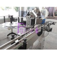 Wholesale Plastic / Glass Industrial Labeling Systems For Purified Water Production Line from china suppliers