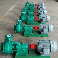 Wholesale CHB-ZK series anticorrosive and wear-resisting mortar pump from china suppliers
