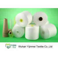 Wholesale 40s/3 100 Percent Bright Polyester Yarn , Spun Polyester Yarn Hairless from china suppliers