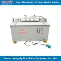 Wholesale Cabin Air Filter Welding Infrared Friction Welding Machine spin welding machine hot plate machine from china suppliers