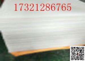 China PMMA Acrylic Sheet Clear Panel 6mm cast acrylic board used plexiglass sheets on sale