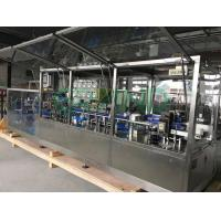 Wholesale Automatic Syrup Viscous Plastic Ampoule Filling And Sealing Machine CE And ISO from china suppliers