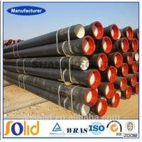 Wholesale One leading Manufacturers of C25, C30, C40 K9 Ductile Iron pipe in China from china suppliers