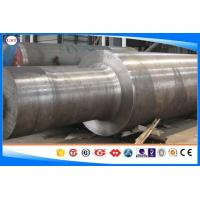 Wholesale DIN X20Cr13 / 1.4021 / 420 Steel Shaft , Hot Forged Alloy Steel Shaft from china suppliers