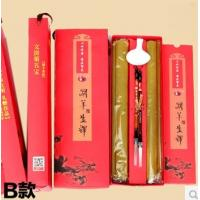 Chinese Calligraphy Set Quality Chinese Calligraphy Set