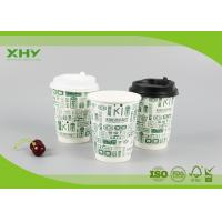 Wholesale Double Wall Paper Cups from Double Wall Paper Cups