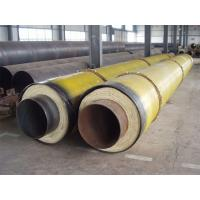 Wholesale Two-steps pre-insulated pipes manufacturing machines 110mm 710mm 1200mm 1800mm from china suppliers