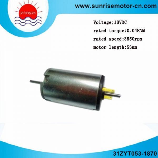 Pmdc Motor 31zyt053 31zyt053 1870 Of Czmeisang