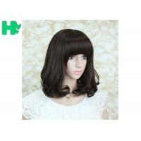Wholesale Short Wave Bob Hair Synthetic Hair Wigs Fiber Natural Look Wigs For Women from china suppliers