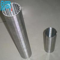 Wholesale Wedge Wire Wrap Screen Pipes (ISO9001 Factory) from china suppliers