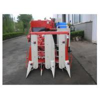 Buy cheap Half Feeding Rice Crawler Combine Harvester Self Propelling 4BLZ-120 for Dry and Paddy Fields from wholesalers