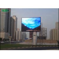 Buy cheap HD Advertising Column P10 LED Screen Outdoor/LED Display Outdoor from wholesalers