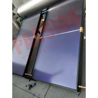 Wholesale Pressure Blue Film Flat Solar Panel Hot Water System For Heating Water from china suppliers