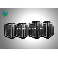 Wholesale 32 KW Capacity High Temperature Air Source Heat Pumps For Bathing Places from china suppliers