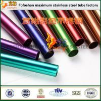 Wholesale colored stainless steel pipe, ss pipe made in  China,Foshan from china suppliers