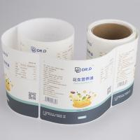 Wholesale industrial labels from china suppliers