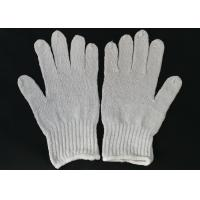 Wholesale Premium Quality Cotton Knitted Gloves Good Tactile Sensitivity For Construction Industry from china suppliers